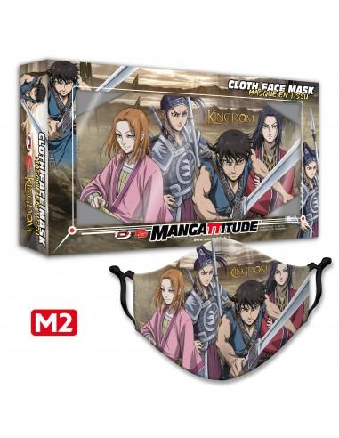 Kingdom - Official Face Mask - Model M2