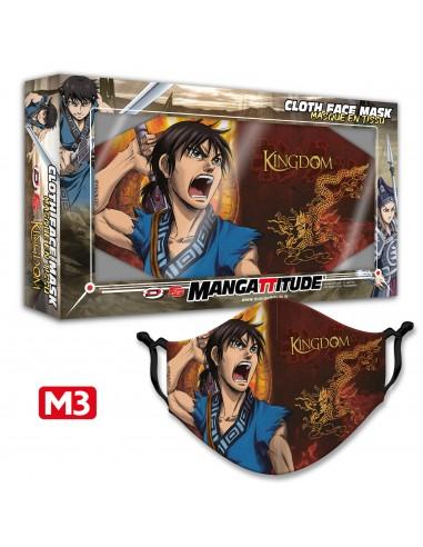 Kingdom - Official Face Mask - Model M3