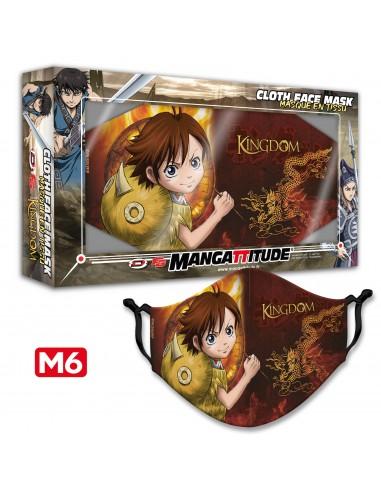 Kingdom - Official Face Mask - Model M6